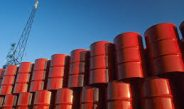 Nigeria Crude Oil Production Rises To 2million bpd – Baru
