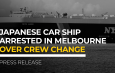 ITF Arrests Japanese Car Ship In Melbourne Over Crew Change